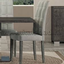 Status Italia Sarah Extending Table & 6 Chairs